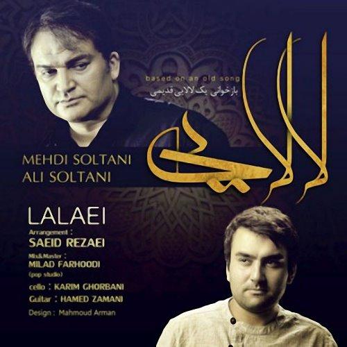 Mehdi%20Soltani%20&%20Ali%20Soltani%20 %20Lalaei - Mehdi Soltani & Ali Soltani - Lalaei