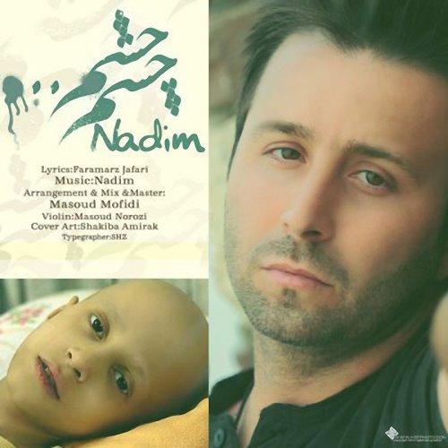 Nadim%20 %20Cheshm%20Cheshm - Nadim - Cheshm Cheshm