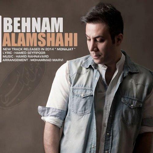 Behnam%20Alamshahi%20 %20Monajat - Behnam Alamshahi - Monajat