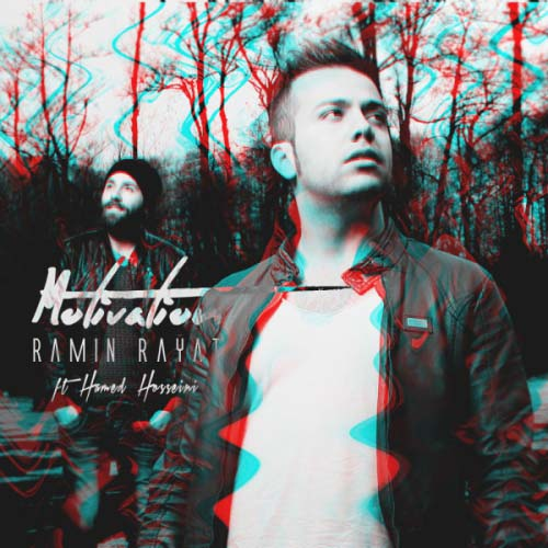 Ramin Rayat Ft Hamed Hosseini - Angizeh
