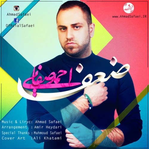 Ahmad Safaei - Zaaf