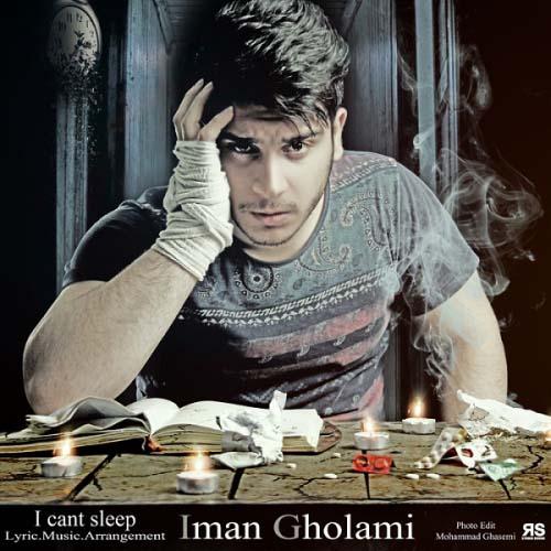 Iman Gholami - Khabam Nemibare