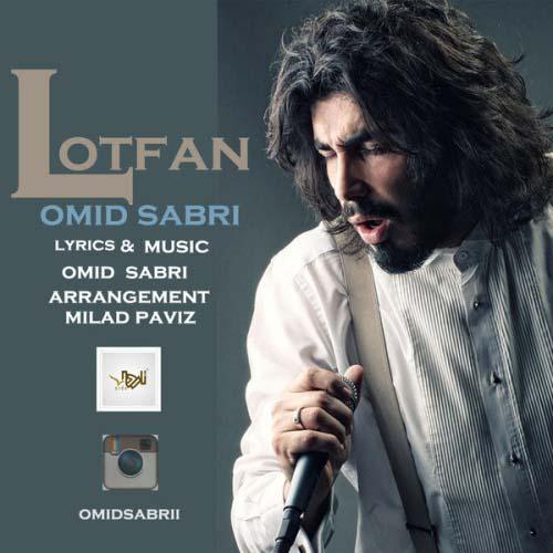 Omid Sabri - Lotfan
