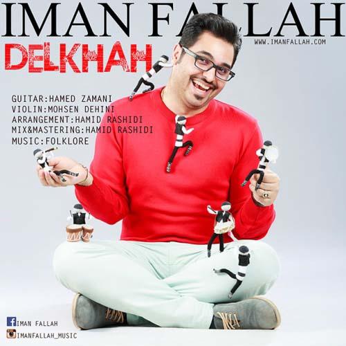 Iman Fallah - Delkhah