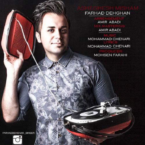 Farhad Dehghan - Asheghesh Misham