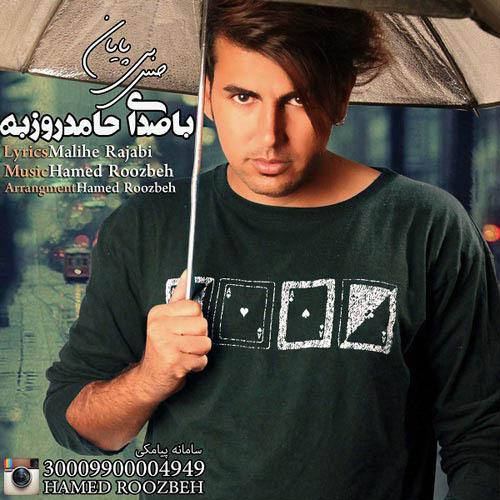 Hamed Roozbeh - Hese Bi Payan