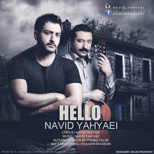 Navid%20Yahyaei%20 %20Salam - آهنگ نوید یحیایی به نام سلام