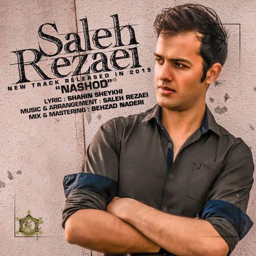 Saleh Rezaei - Nashod