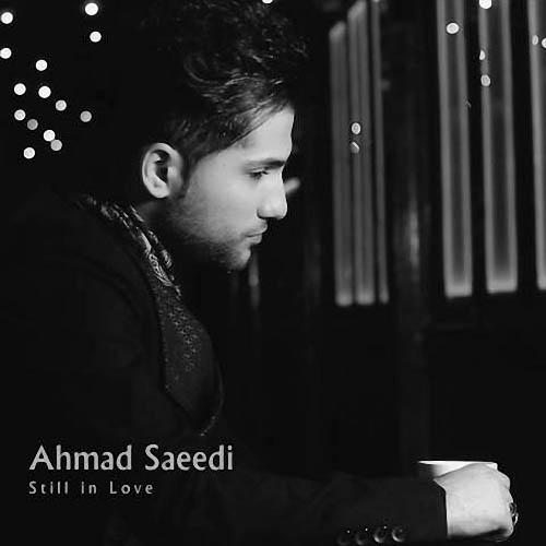 Ahmad%20Saeedi%20 %20Hanoozam%20Ashegham - دانلود آهنگ جدید احمد سعیدی به نام هنوزم عاشقم