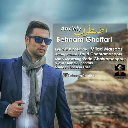 Behnam%20Ghafari%20 %20Anxiety - بهنام غفاری به نام اضطراب