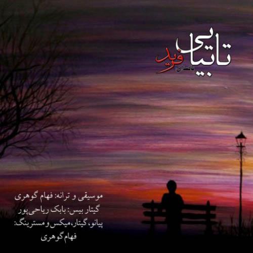 Farid Rafiee - Ta Biaee