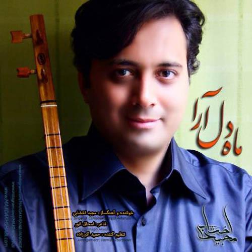 Majid%20Akhshabi%20 %20Mah%20Del%20Ara - دانلود آهنگ جدید مجید اخشابی به نام ماه دل آرا