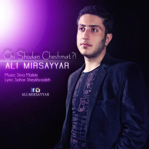 Ali%20Mirsayar%20 %20Chi%20Shodan%20Cheshmat - آهنگ جدید علی میرسیار به نام چی شدن چشمات