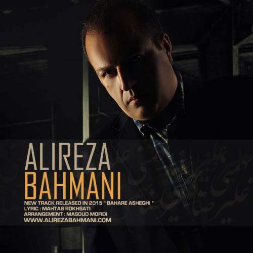 Alireza%20Bahmani%20 %20Bahare%20Asheghi - دانلود آهنگ جدید علیرضا بهمنی به نام بهار عاشقی