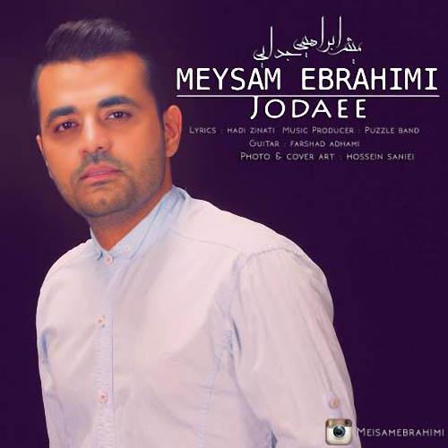 Meysam%20Ebrahimi%20 %20Jodaee - دانلود آهنگ جدید میثم ابراهیمی به نام جدایی