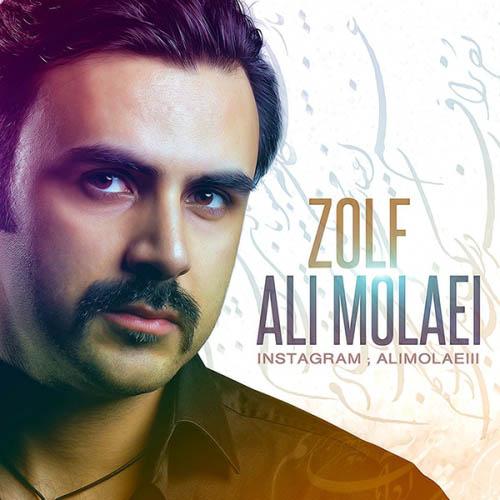Ali%20Molaei%20 %20Zolf - دانلود آهنگ جدید علی مولایی به نام زلف