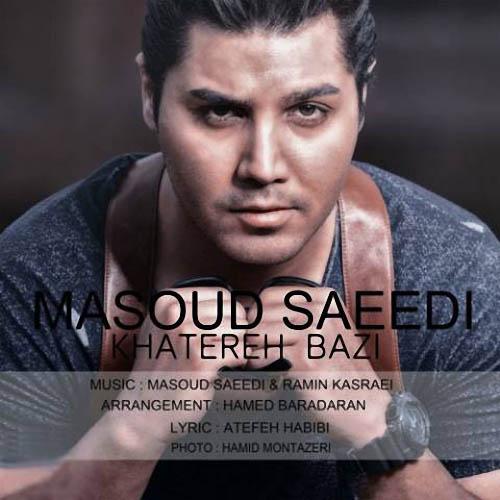Masoud%20Saeedi%20 %20Khatereh%20Bazi - دانلود آهنگ جدید مسعود سعیدی به نام خاطره بازی