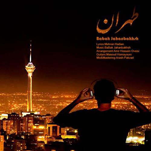 Babak%20Jahanbakhsh%20 %20Tehran - دانلود آهنگ جدید بابک جهانبخش به نام طهران