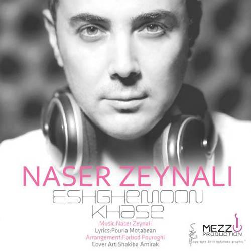 Naser%20Zeynali%20 %20Eshghemoon%20Khase - دانلود آهنگ جدید ناصر زینعلی به نام عشقمون خاصه