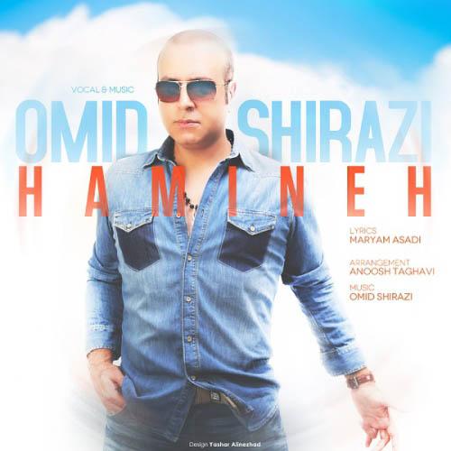 Omid%20Shirazi%20 %20Hamineh - دانلود آهنگ جدید امید شیرازی به نام همینه