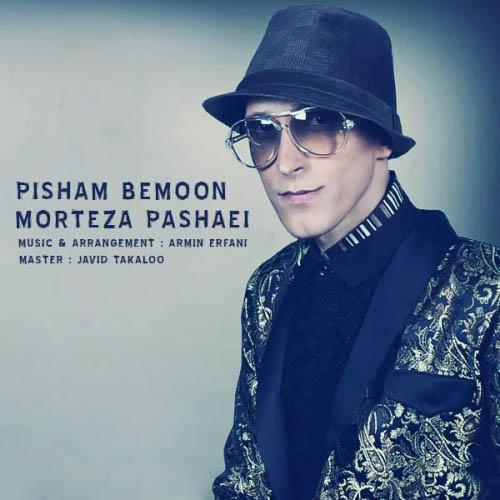 Morteza Pashaei - Pisham Bemoon