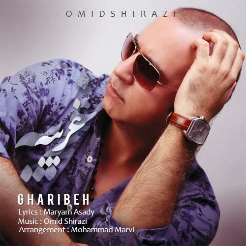 Omid Shirazi - Gharibeh