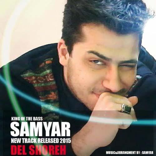 Samyar%20 %20Delshoore - سامیار به نام دلشوره
