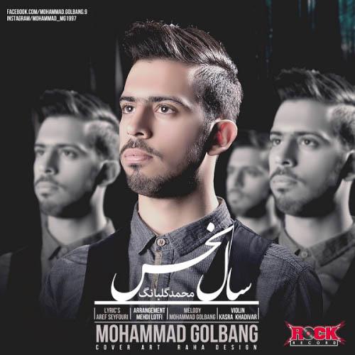 Mohammad%20Golbang%20 %20Sale%20Nahs - محمد گلبانگ به نام سال نحس