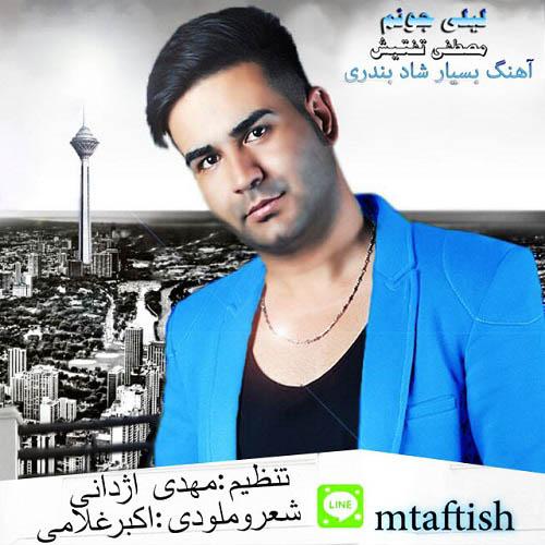 Mostafa Taftish - Leili Jounam