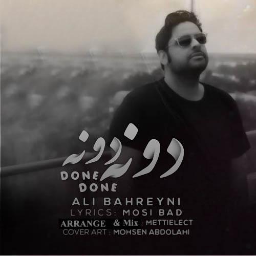 Ali%20Bahreyni%20 %20Doone%20Doone - علی بحرینی به نام دونه دونه
