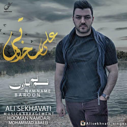 Ali Sekhavati - Nam Name Baroon