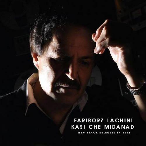 Fariborz%20Lachini%20 %20Kasi%20Che%20Midanad - دانلود آهنگ جدید فریبرز لاچینی به نام کسی چه می داند