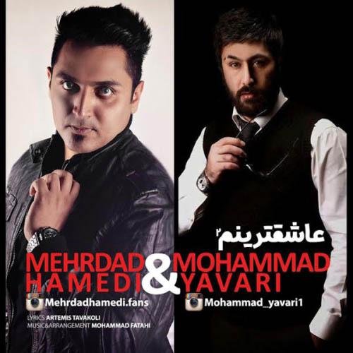 دانلود آهنگ جدید مهرداد حامدی و محمد یاوری به نام عاشقترینم 2