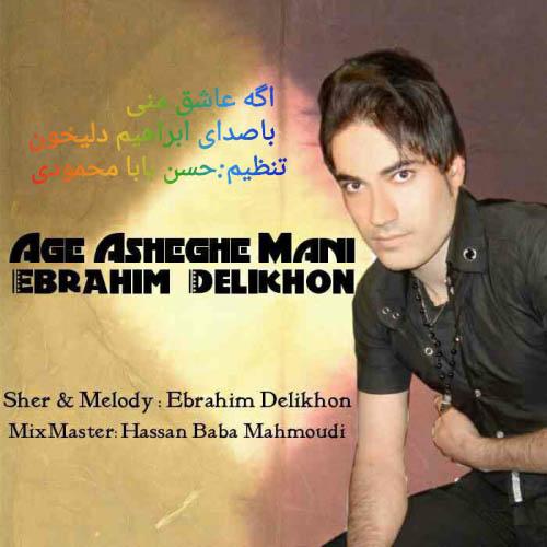 دانلود آهنگ جدید ابراهیم دلیخون به نام اگه عاشق منی