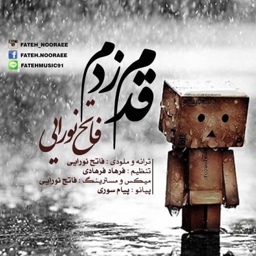 Fateh%20Nooraee%20 %20Ghadam%20Zadam - دانلود آهنگ جدید فاتح نورایی به نام قدم زدم