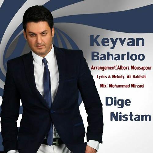 Keyvan%20Baharloo%20 %20Dige%20Nistam - دانلود آهنگ جدید کیوان بهارلو به نام دیگه نیستم