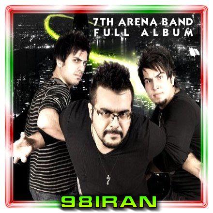 فول آلبوم 7th Arena Band