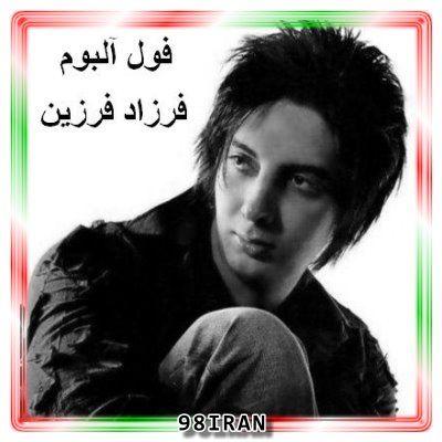 Farzad%20Farzin - دانلود فول آلبوم فرزاد فرزین