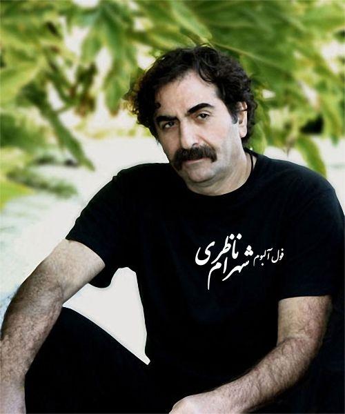 Shahram%20Nazeri - فول آلبوم شهرام ناظری