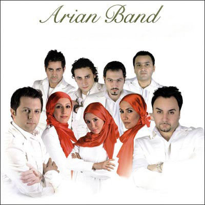 Arian%20Band - Arian Band | Full Music Video