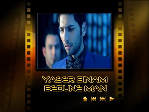 Yaser Binam – Bedune Man
