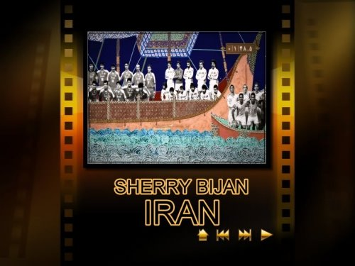 دانلود موزیک ویدئو جدید شری بیژن به نام ایران