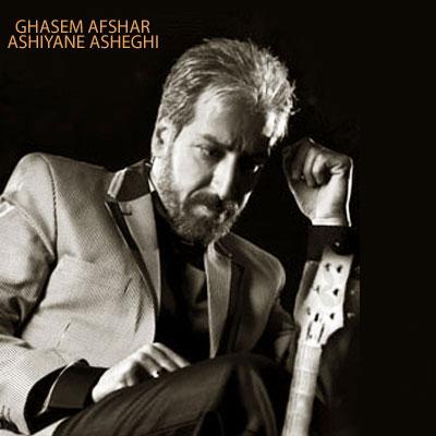 Ghasem%20Afshar%20 %20Ashian%20Asheghi - Ghasem Afshar - Ashian Asheghi