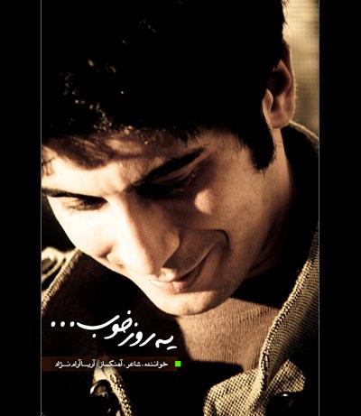 Aria%20Aramnejad%20 %20Ye%20Rooze%20Khoob - Aria Aramnejad - Ye Rooze Khoob