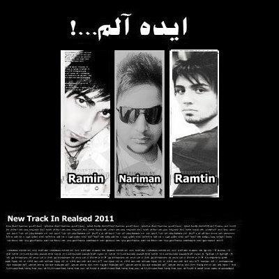 Ramin%20&%20Nariman%20&%20Ramtin%20 %20%20Eide%20Alam - Ramin & Nariman & Ramtin -  Eide Alam