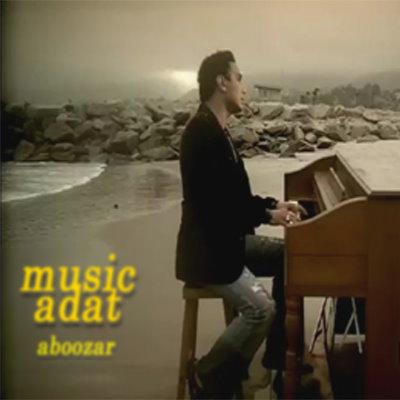 Aboozar%20 %20Adat - Aboozar - Adat