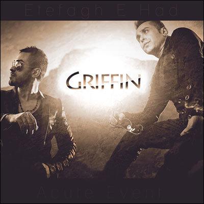 Griffin%20 %20Etefagh%20E%20Had - Griffin - Etefaghe Had