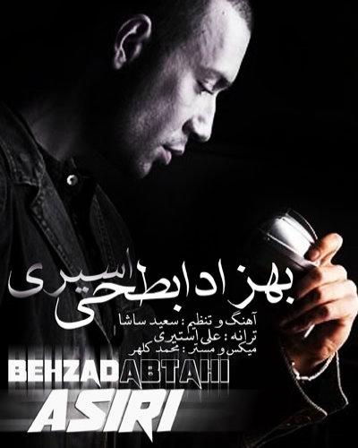 Behzad%20Abtahi%20 %20Asiri - Behzad Abtahi - Asiri