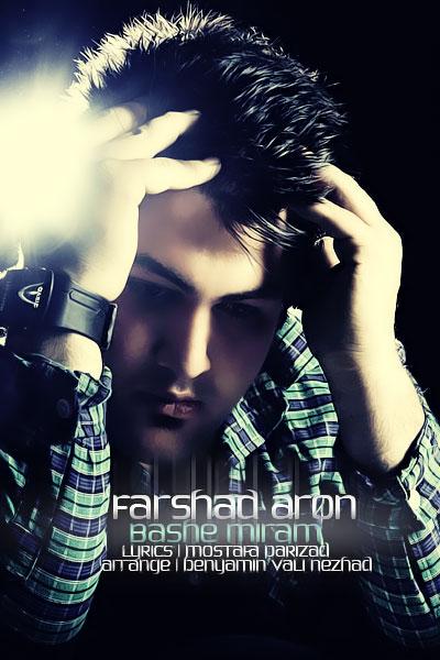 Farshad%20Aron%20 %20Bashe%20Miraam - Farshad Aron - Bashe Miraam