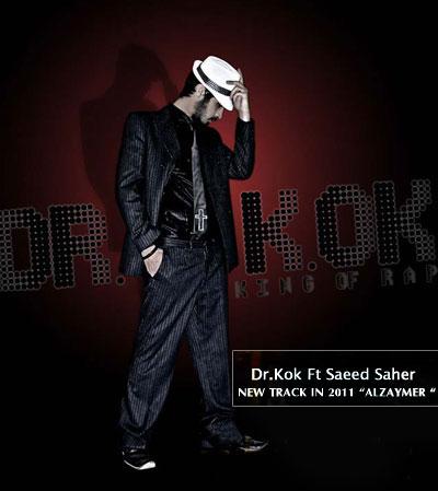 Dr.Kok%20Ft%20Saeed%20Saher%20 %20Alzaymer - Dr.Kok Ft Saeed Saher - Alzaymer